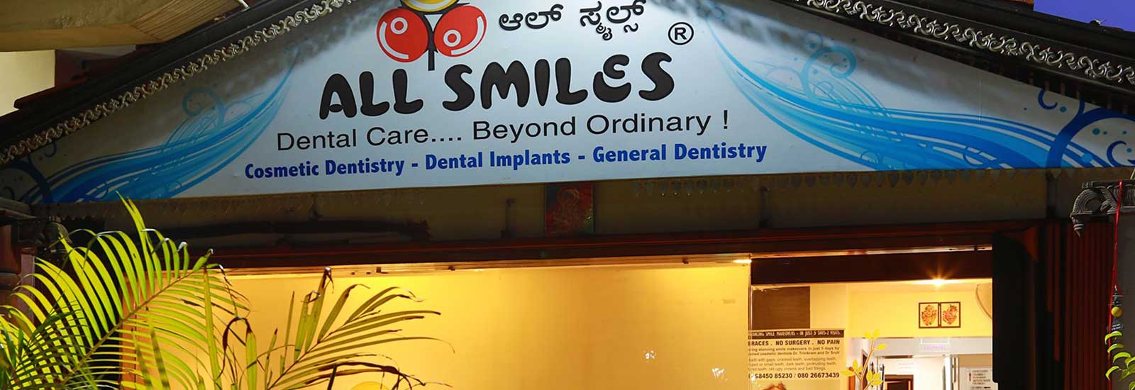 Allsmiles Dental Hospital