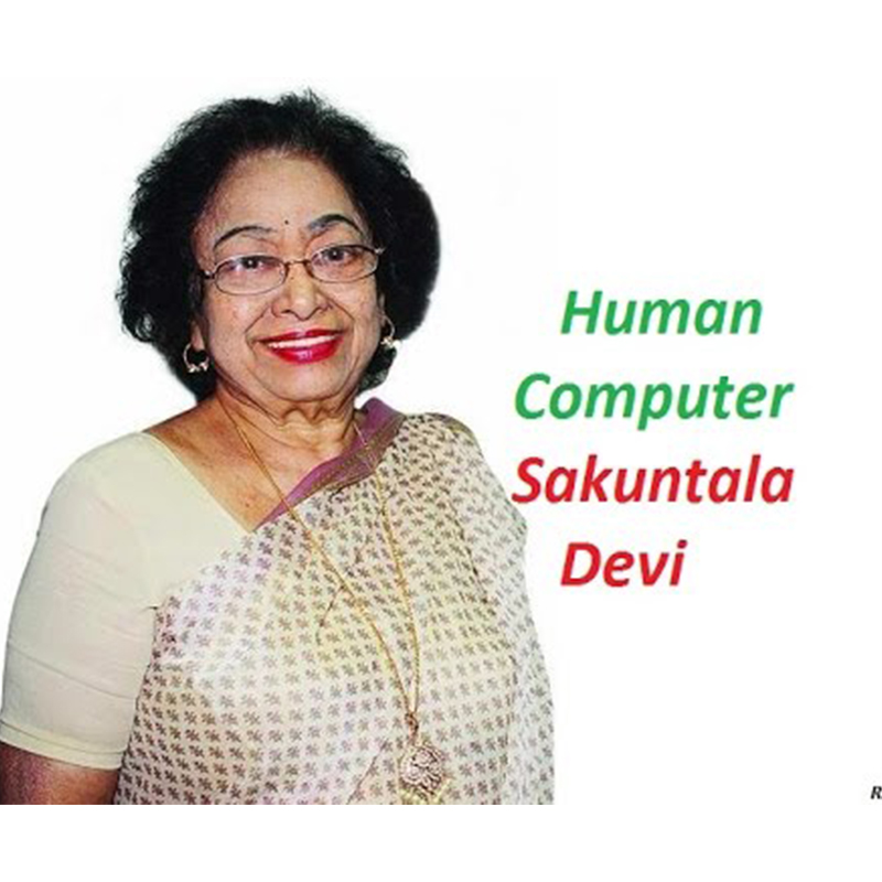 Human Computer Dr. Sakundala Devi