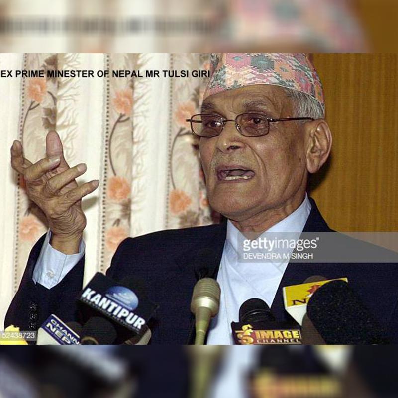 Mr. Tulsi Giri, Ex Prime Minister Of Nepal